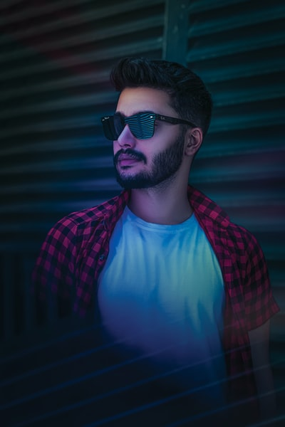 Which beard style style design to get?